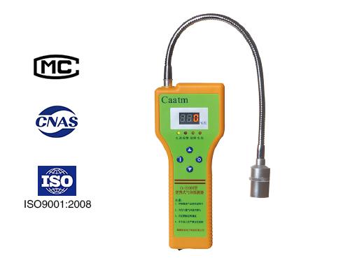 CA-2100H氨气检测仪